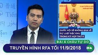 Tin tức | Quốc hội sẽ không bàn về dự luật Đặc Khu trong kỳ họp thứ 6