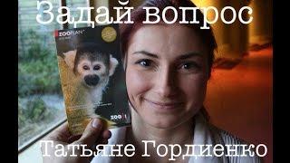 Pole Dance Блог Татьяны Гордиенко. Ответы на вопросы. Гейнер, потные ладошки, хондропротекторы