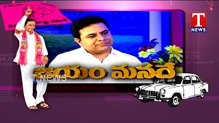 Special Interview with TRS Working President KTR  Telugu