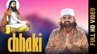 CHHAKI (Full ) | VIJAY HANS | Latest Punjabi Songs 2019 | AMAR AUDIO