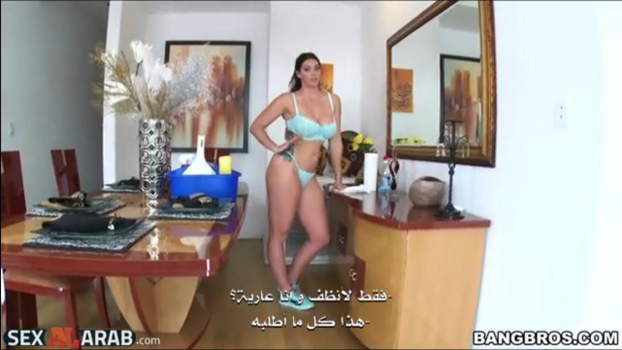 سكس مترجم عربي جديد | مشاهدة الفيلم على الإنترنت
