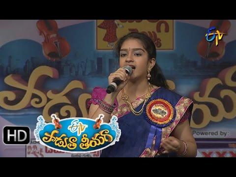 Kamalasana Song - Anisha Performance in ETV Padutha Theeyaga - 14th March 2016