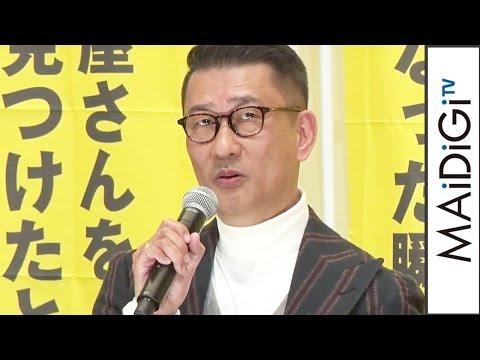 中井喜一、映画の見どころを「勘で言います」 映画「幸福のアリバイ~Picture~」初日舞台あいさつ1
