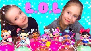 НАША КОЛЛЕКЦИЯ КУКОЛОК ЛОЛ/ LOL SURPRISE /Сюрпризы #Куклы