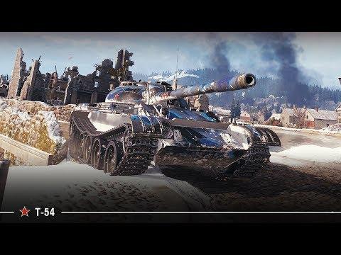 Т-54 в руках Профи | Эрленберг – Стандартный бой