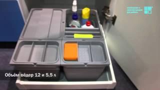 Система сортировки и хранения ASSISTENT (в выдвижной ящик)(Система сортировки и хранения ASSISTENT в выдвижной ящик Производитель: Ninkaplast, Германия Характеристики: - мини..., 2016-01-27T12:23:09.000Z)
