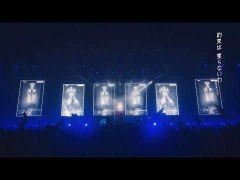椎名林檎 - 「機知との遭遇 -Sound&Vivision-」〜「本能」 from (生)林檎博'18