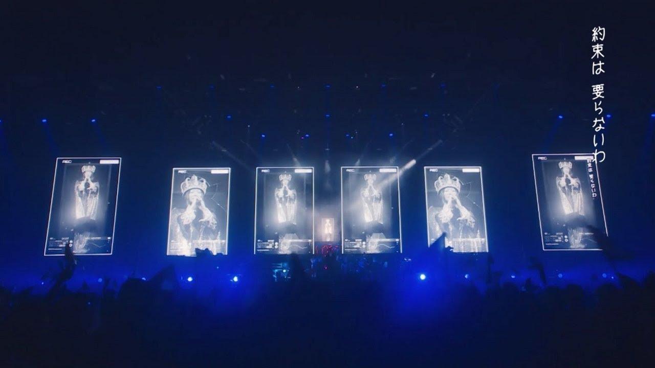 椎名林檎 (生)林檎博\u002718 \u2015不惑の余裕\u2015』BD/DVDで待望の映像作品化!