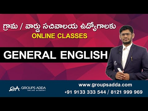 General English ll Prepositions ll Grama Sachivalayam ll Online Classes ll Groups Adda ll