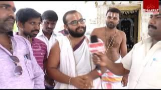 Devotees Demands For Tirupati As Hindu Security Zone | Nalgonda District  | Bhaarat Today