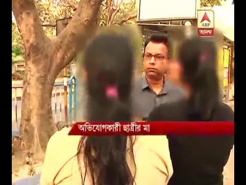 Kamala Girls School authority told us not to compalin, claims mother of victim