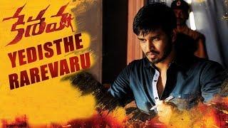 Keshava | Yedisthe Rarevaru Song | Nikhil | Ritu varma | Sudheer Varma | Sunny M.R. | Arijit Singh
