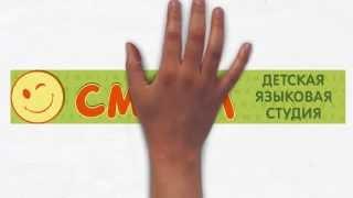 Курсы английского языка для детей в Щербинке