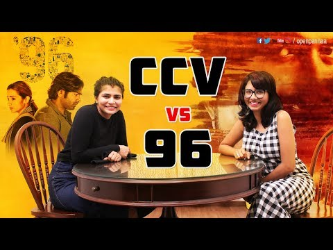 96' vs Chekka Chivantha Vaanam | Ingadhan Twistu with Chinmayi & Shakthisree Gopalan | Open Pannaa