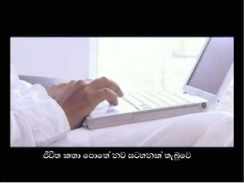 Aganthuka Hithavathiye