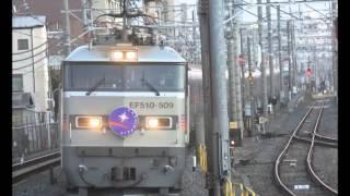E26系、カシオペア号で駅到着前、発車後などに使われる車内チャイム、ビ...