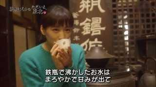 熊穀志衣子一九四六年東京藝術大學教授,鈴木貫而的長女。 一九六七年武...