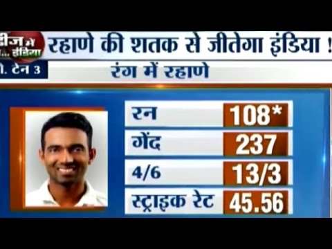 India vs West Indies, 2nd Test Day-3: Rahane Hits Century, Team India Declares at 500/9