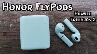 Hоnor FlyPods(Huawei Freebuds 2) яблочные бойтесь II Они топ
