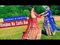 New Nepali Movie| A MERO HAJUR 2 | Kinideu Na Saila Dai | Samragyee Shah| by Aashma & Asmita Mp3