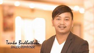 Timro Ra Mero Sambandha Chhutyo Tanka Budhathoki New Nepali Adhunik Song 2017.mp3