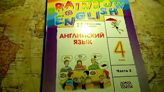 Unit 7, Step 4, Ex. 3 ГДЗ. 4 класс. Учебник Rainbow English. 2 часть
