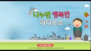 [YTN라디오 - 나누면행복한라디오쇼] 발달장애 1급, 화가의 꿈을 키워가는 수환이의 이야기내용