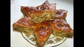 Ինչպես պատրաստել իսկական հայկական փախլավա. рецепт пахлава .Cooking