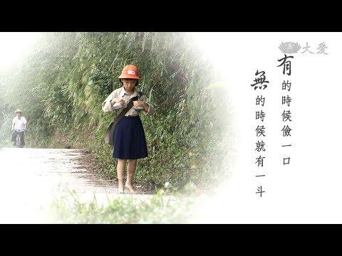 [幸福好簡單] - 第05集 / Simple Happiness
