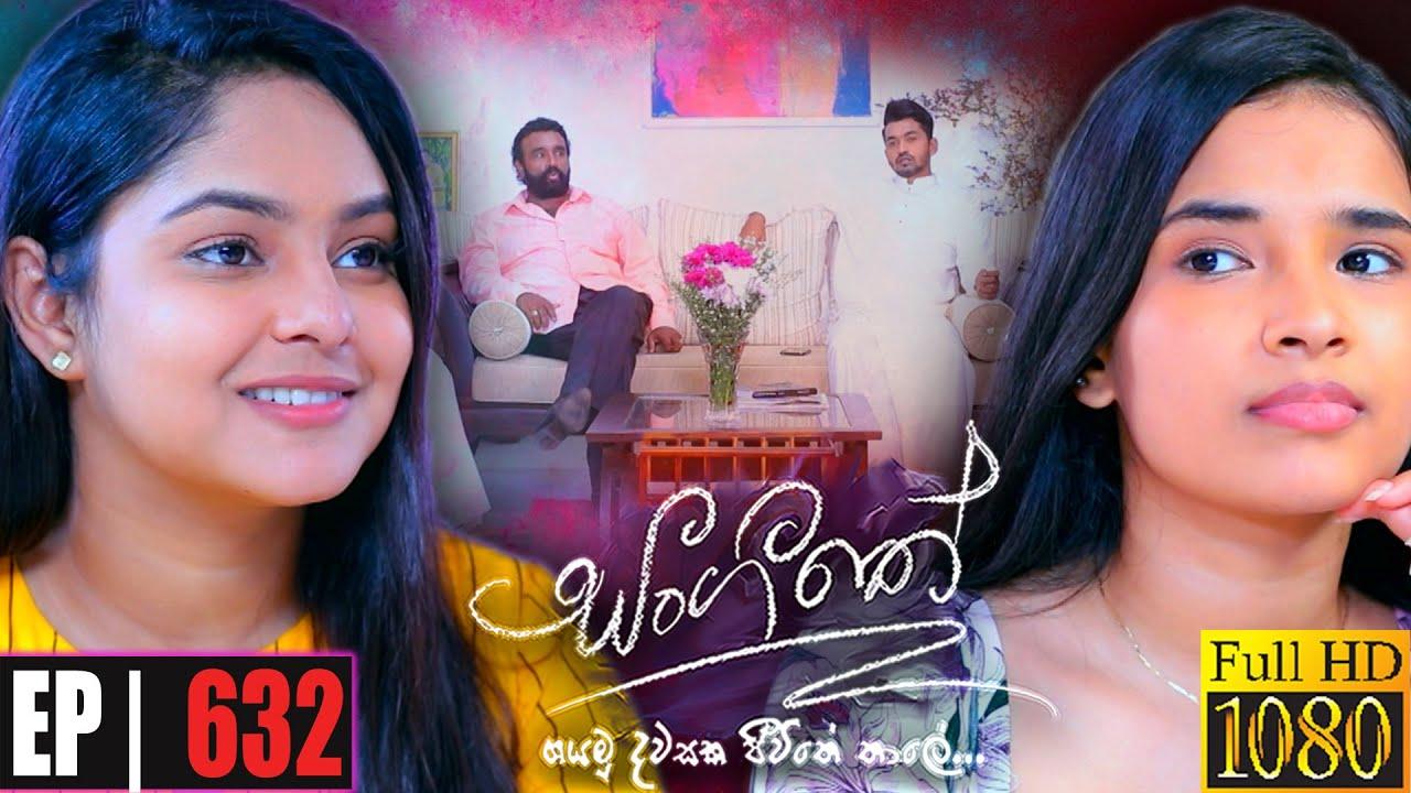 Download Sangeethe    Episode 632 23rd September 2021