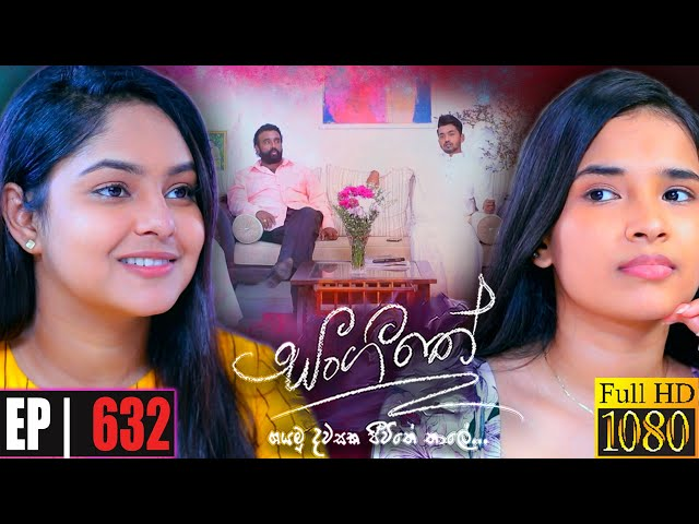 Sangeethe  | Episode 632 23rd September 2021