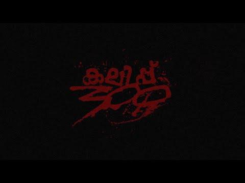 Kalippu 300 || Premam Kalippu Song Remix