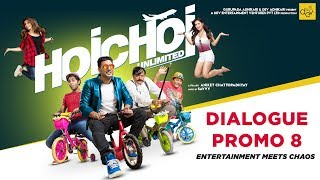 Hoichoi Unlimited Dialogue Promo 8 | Now in Cinemas Near You | Book Your Tickets Now