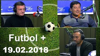 Футбол плюс (19.02.2018)