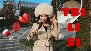 """ТБИЛИСИ!  Мое кастинг- видео на """"Орел и Решка""""."""