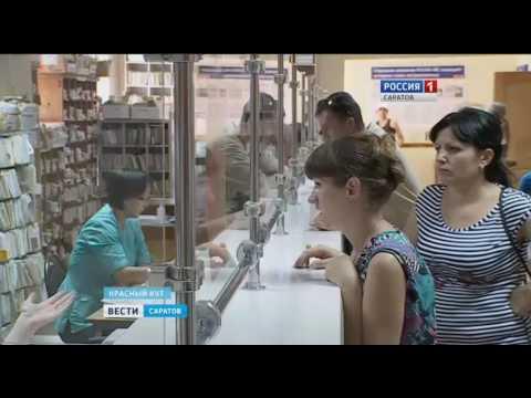 Сотни жителей Красного Кута попали на прием к ведущим саратовским врачам