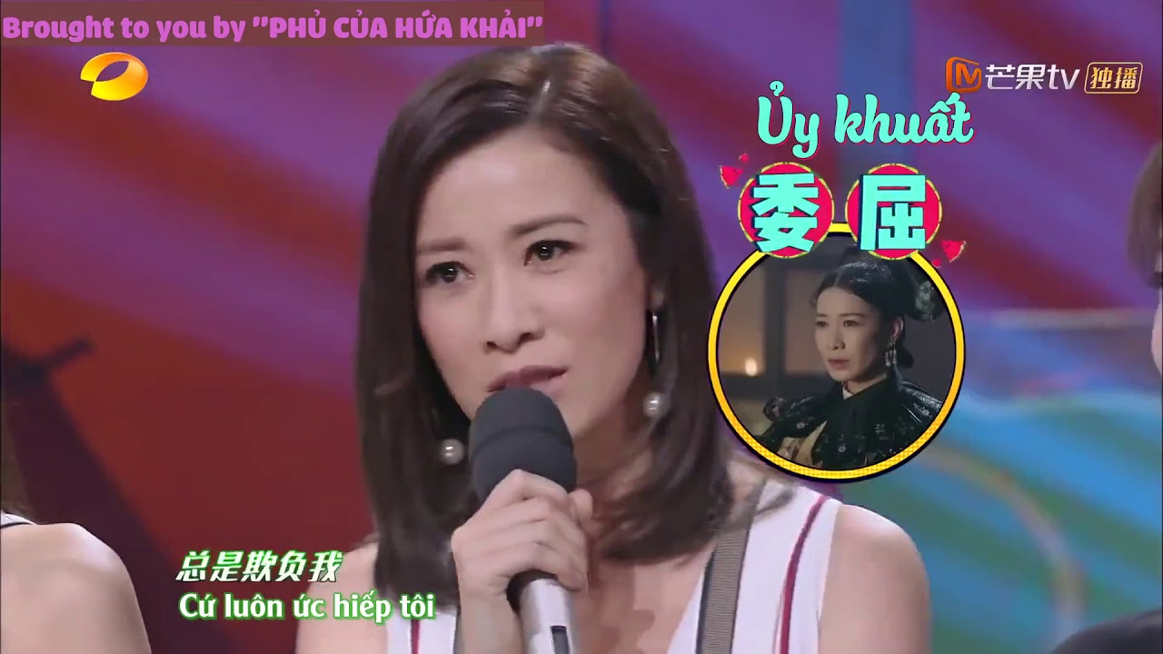 Vietsub Happy Camp 18/8/2018 Khách mời Diên Hy Công Lược