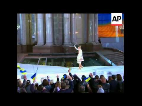 Tymoshenko rally ahead of upcoming elections