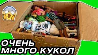 Распаковка посылки с РАСТРЁПАННЫМИ куклами Монстер Хай и Эвер Афтер Хай из Америки Monster high