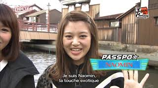S12E17 Chiharu, suite du Huis Ten Bosch, Passpo☆ à Yonago.