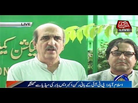 Islamabad: PTI's Founder Member Akhber S Babar Talks to Media