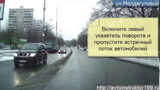 Косинский маршрут ГАИ Разворот на ул Молдагуловой