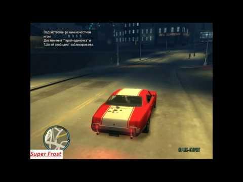 Как заработать кучу денег в GTA 4?