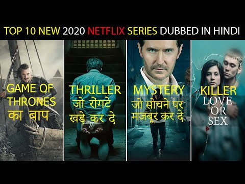 Top 10 Best New 2020 Netflix Web Series Dubbed in Hindi