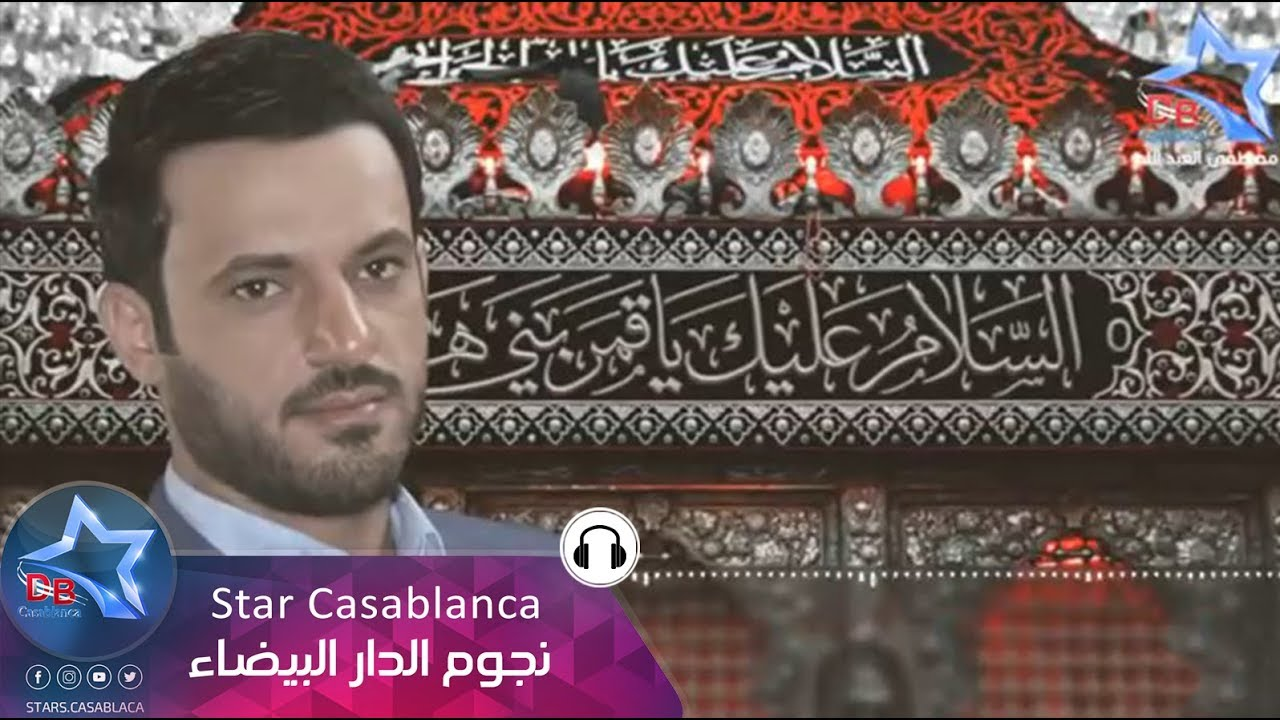 maxresdefault - علي الدلفي - العيد (حصرياً) | Ali Al Delphi - Al Eid (Exclusive) | 2015
