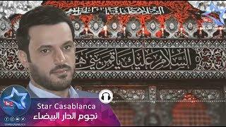 علي الدلفي - العيد (حصرياً) | Ali Al Delphi - Al Eid (Exclusive) | 2015