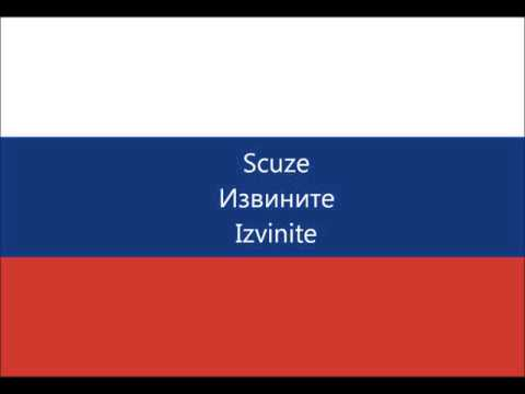 Russian Alphabet - Slower from YouTube · Duration:  6 minutes 42 seconds