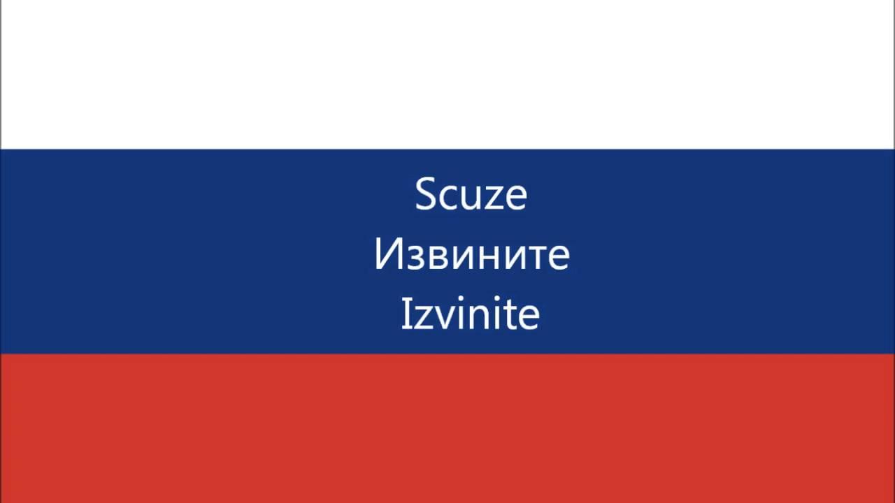 Limba rusa pentru incepatori