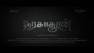 New tamil trailer 2018 30 sec video