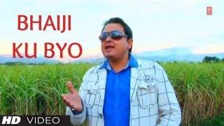 """Bhaiji Ku Byo"" - Gajender Rana Latest Garhwali Video Song 2013"